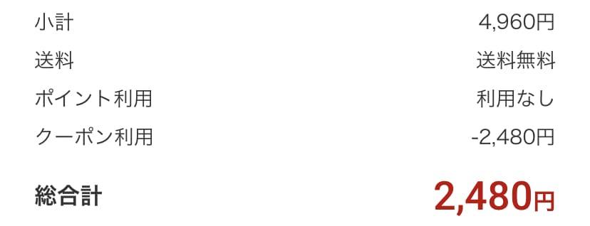 tu-hacci(ツーハッチ)LINE登録でクーポン